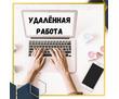 Набор сотрудников для работы в сети, фото — «Реклама Севастополя»