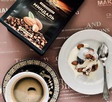 Огромный выбор ароматного кофе и вкусного чая от крымского производителя Манжелания.Оптовые поставки - Продукты питания в Симферополе
