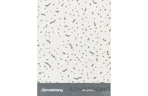 Подвесной потолок Армстронг Байкал 600х600х12мм - Отделочные материалы в Севастополе
