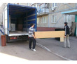 Грузоперевозки, город, межгород., фото — «Реклама Севастополя»