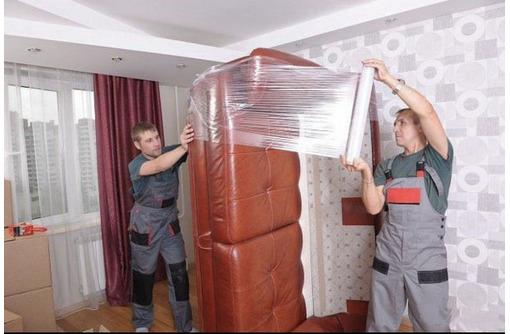 Переезды/грузчики/грузоперевозки, фото — «Реклама Севастополя»