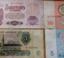 """Купюры с """"счастливыми"""" номерами """"и монеты мира по 20 руб/ шт - Хобби в Севастополе"""
