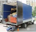 Грузоперевозки (грузчики по желанию) Вывоз мусора, перевозка пианино - Вывоз мусора в Керчи