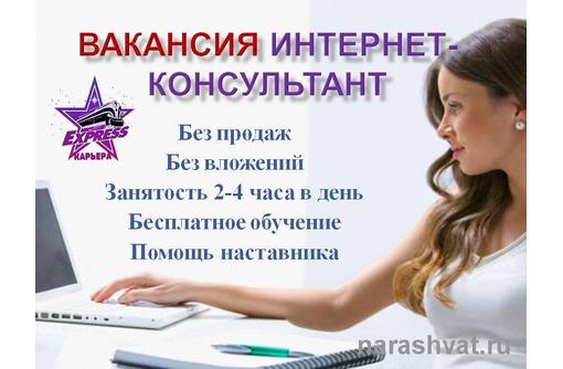 Контент менеджер интернет магазина, фото — «Реклама Севастополя»