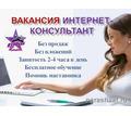 Контент менеджер интернет магазина - Работа на дому в Севастополе