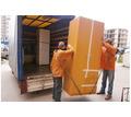 НИЗКИЕ ЦЕНЫ. Большая ГАЗель для перевозки мебели и др. Грузчики.Есть грузовик для вывоза строймусора - Грузовые перевозки в Керчи