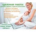 Маркетолог аналитик - Работа на дому в Севастополе