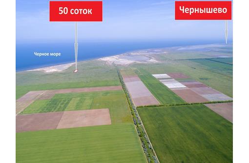 Продам земельный участок 50 соток - Участки в Черноморском