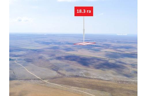 Продается участок 18.3 гектара - Участки в Черноморском