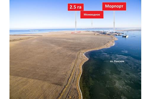 Продается земельный участок 2.5 га - Участки в Черноморском