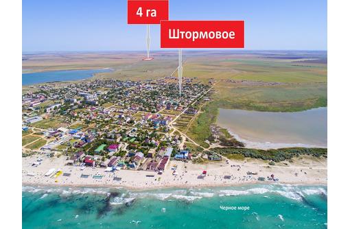 Продается земельный участок 4 га - Участки в Черноморском