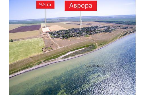 Продается земельный участок 9.5 га - Участки в Черноморском