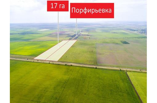 Продается земельный участок 17 га - Участки в Черноморском