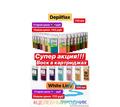 Акция на воск в картриджах - Косметика, парфюмерия в Симферополе