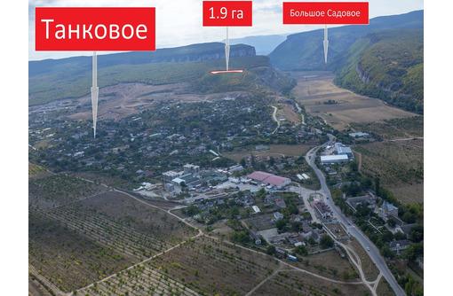 Продается земельный участок 1.9 гектара - Участки в Черноморском