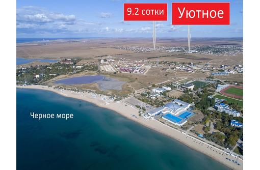 Продается земельный участок 9.2 сотки - Участки в Черноморском