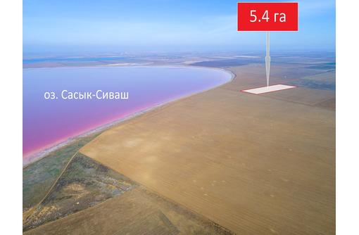 Продается земельный участок 5.4 га - Участки в Черноморском