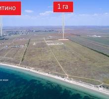 Продается земельный участок 1 га - Участки в Евпатории