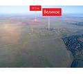 Продается земельный участок 23.5 - Участки в Евпатории