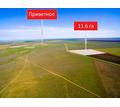 Продается земельный участок 11.6 га - Участки в Евпатории