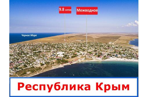 Продаётся выгодно участок - Участки в Черноморском