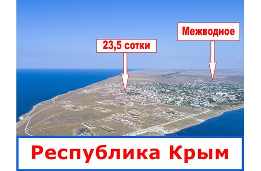 Продается земельный участок - Участки в Черноморском