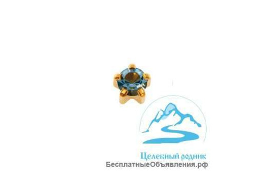 Серьги для прокола ушей Аквамарин, мини(М), позолота, крапан - Косметика, парфюмерия в Черноморском