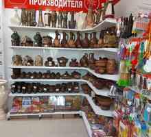 Продам стеллажи для магазина - Продажа в Крыму
