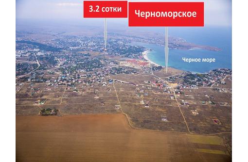 Продается коммерческий участок - Участки в Черноморском
