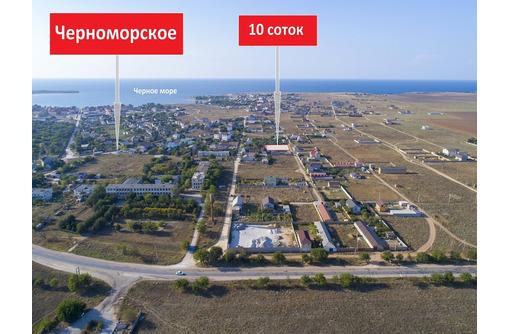 Продается участок в пгт. Черноморское - Участки в Черноморском