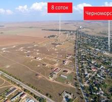 Продается земельный участок в пгт. Черноморское - Участки в Крыму