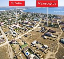 Продается участок в с. Межводное - Участки в Крыму
