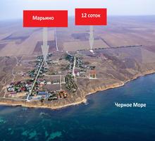 Продается участок 12 соток - Участки в Крыму