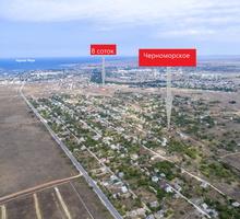 Продается участок 8 соток - Участки в Крыму