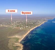 Продается участок 4 сотки - Участки в Крыму