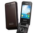 Alcatel One Touch 2012D. - Сотовые телефоны в Севастополе