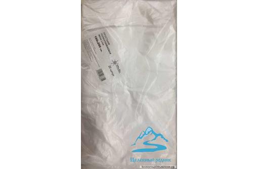 Простыня полиэтиленовая White Line 160х200см (уп.20шт) - Косметика, парфюмерия в Черноморском