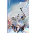 Дед Мороз и Снегурочка - Свадьбы, торжества в Евпатории