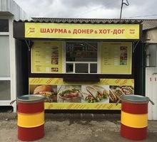 Продам фаст фуд ларёк - Продам в Белогорске