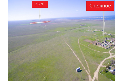 Продается земельный участок для сельскохозяйственного использования - Участки в Черноморском