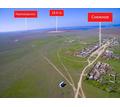 Продается участок земельный сельхозназначения  в Новосельском - Участки в Крыму