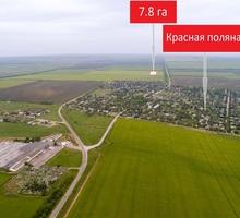 Продается перспективный участок - Участки в Крыму