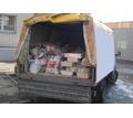 Вывоз строительного мусора, хлама, грунта. Любые объёмы!!! - Вывоз мусора в Керчи