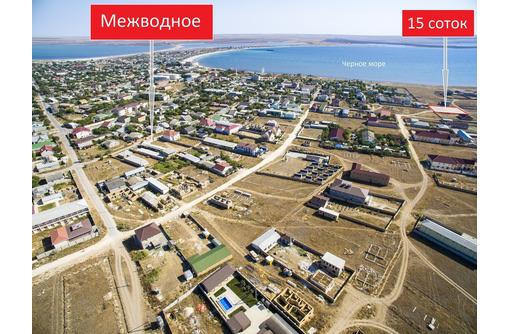 Продается отличный участок в с. Межводное - Участки в Черноморском