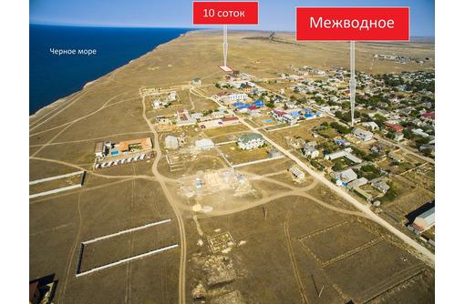 Продается участок земельный 10 соток - Участки в Черноморском