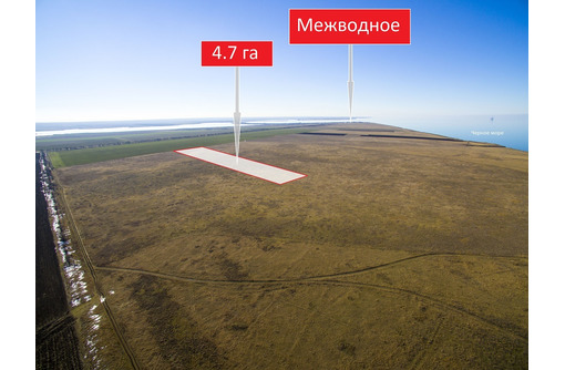 Продается участок - Участки в Черноморском