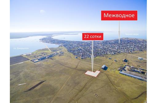 Продается участок земельный - Участки в Черноморском