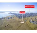 Продается участок земельный - Участки в Крыму