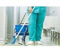В аптеку требуется уборщица - Рабочие специальности, производство в Севастополе