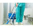 В аптеку требуется уборщица, фото — «Реклама Севастополя»